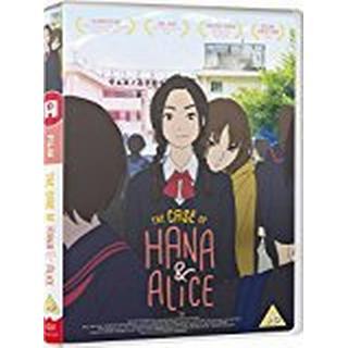 The Case of Hana & Alice [DVD]